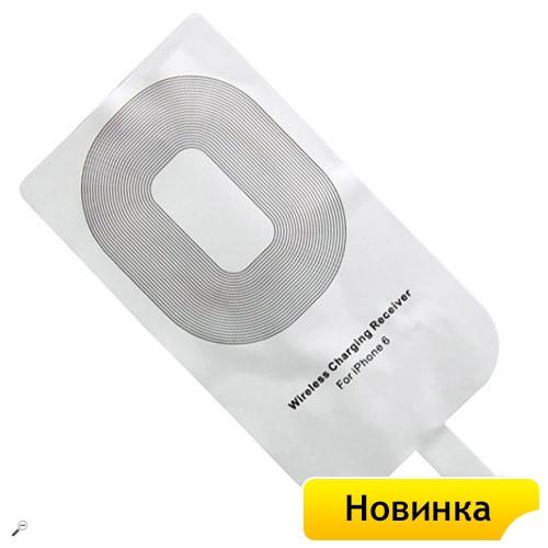 Ресивер - приемник Qi беспроводной зарядки для телефона Apple iPhone 6