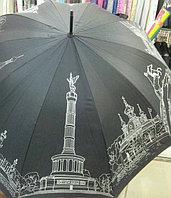 Зонт, мужская трость