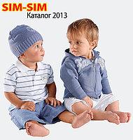 Толстовки детские трикотаж, фото 1