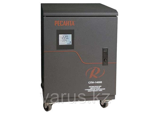 Стабилизатор 13500-СПН