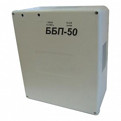 ББП-50Пл - источник бесперебойного питания 12 В, 5 А