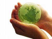 Пакет документов для получения экологического разрешения на эмиссии в окружающую среду
