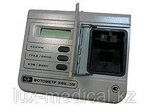 Фотометр концентрационный малогабаритный КФК-5М