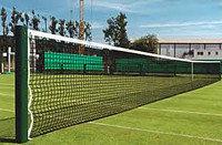 Стойки универсальные для большого тенниса