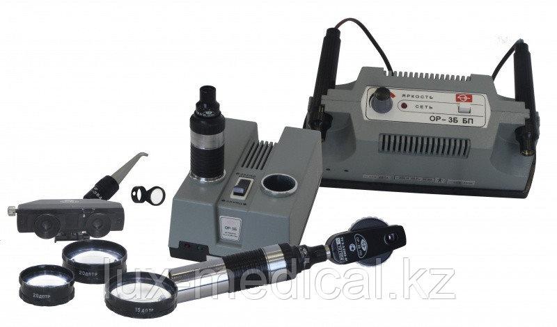 Офтальмоскоп ручной универсальный ОР-3Б-05