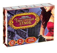 Карточная игра в подарочной упаковке Мафия - квест Таинственный замок