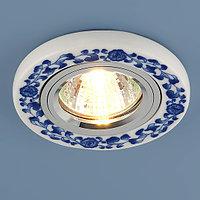 9035 керамика MR16 бело-голубой (WH/BL)
