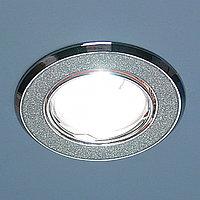 611 MR16 SL серебряный блеск/хром