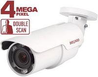4 Мп уличная IP-камера BEWARD BD4680RV до -55°C
