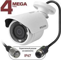 4 Мп IP-камера BEWARD BD4640RC: максимум в миниатюре