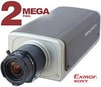 2 Мп IP-камера BEWARD B2710