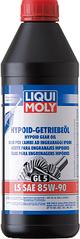 HYPOID-GETRIEBEOL GL5 LS SAE 85W-90