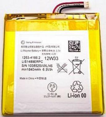 Заводской аккумулятор для Sony Xperia S LT26I (LIS1489ERPC, 1840mAh)