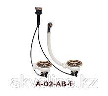 Клапан-автомат для мойки двучашевой А-02-АВ-2