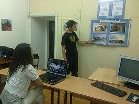 Курсы графического дизайна и проектирования 2