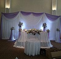 Оформление свадеб Алматы