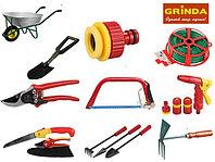 Raco/Grinda садово огородный инструмент