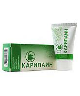 КАРИПАИН крем 50мл (Низкие цены)