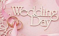 Свадебный банер 3*2 м