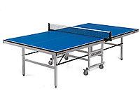 Теннисный стол Start Line Leader, без сетки