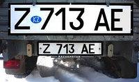 Дублирующие номера в Алматы