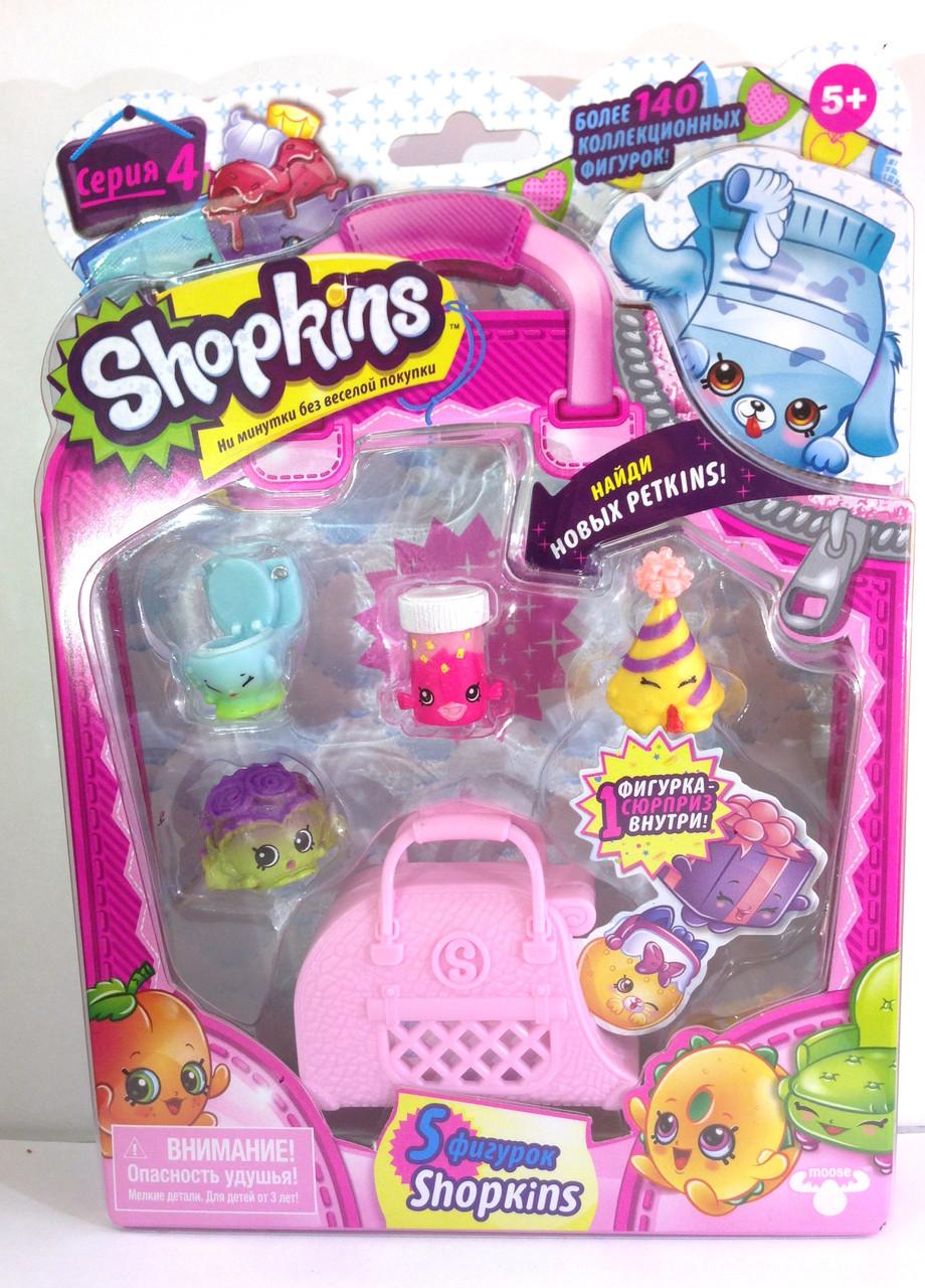 Shopkins, Шопкинс (4 сезон) 5 игрушек в упаковке (шапочка)