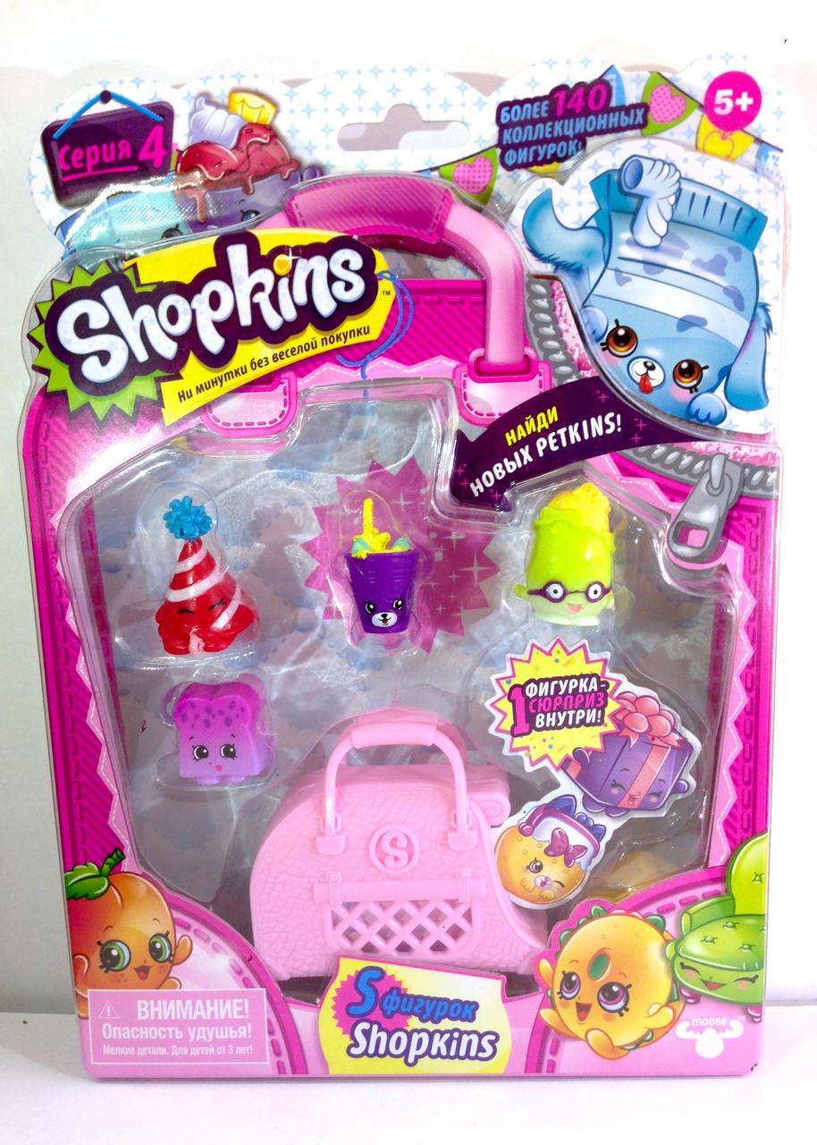 Shopkins, Шопкинс (4 сезон) 5 игрушек в упаковке (кукуруза)