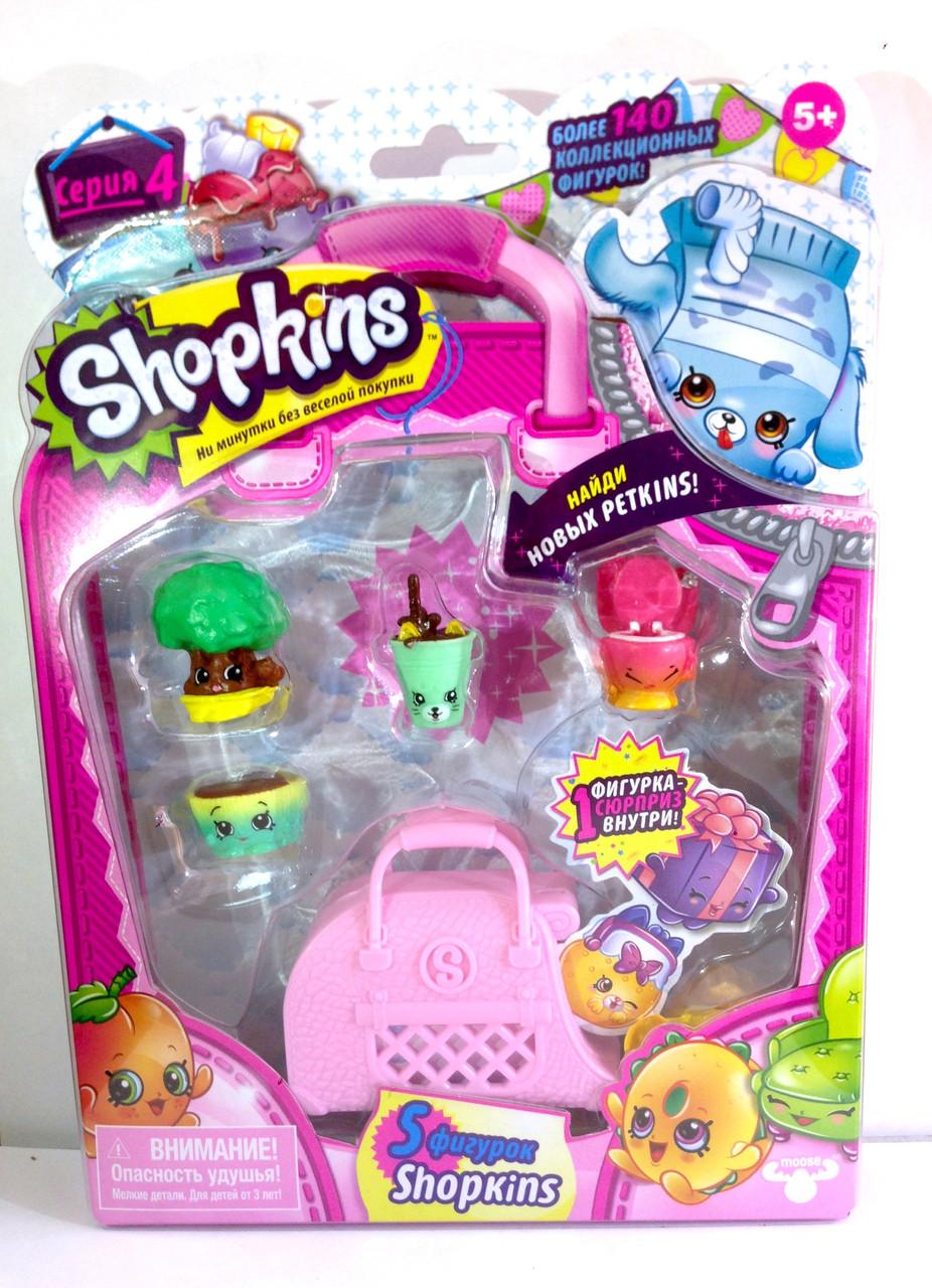 Shopkins, Шопкинс (4 сезон) 5 игрушек в упаковке (коктейль)