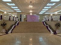 Оформление юбилея в Алматы, Дом приемов, фото 1