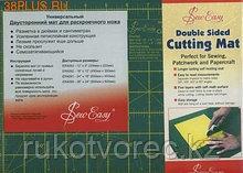 HEMLINE  коврик  для раскройного ножа (Cutting Mat) р. 45*30