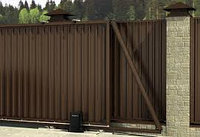 Ворота сдвижные Revolution 4000*2000 мм