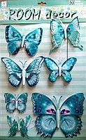 """Наклейки """"Бабочки"""" 3D бирюзовые"""