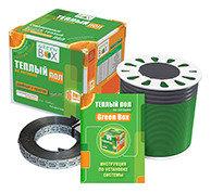 "Комплект ""GREEN BOX"" GB-150 (теплый пол, греющий кабель)"