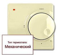 Терморегулятор ТР 510 кремовый  (теплый пол, греющий кабель)