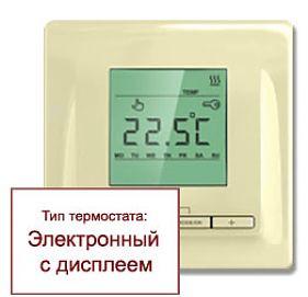 Терморегулятор ТР 515 кремовый  (теплый пол, греющий кабель)