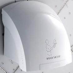 Сушилка для рук Almacom HD-688