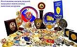 Значки, медали, бейджи на заказ в Алматы. Цена указана минимальная на тираж, фото 2