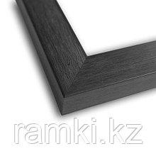 Багетная рама черная текстура дерево для картин