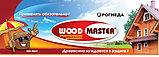 Огнезащитная обработка дерева, древесины,металла, фото 4