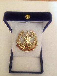 Медали в подарочной коробочке
