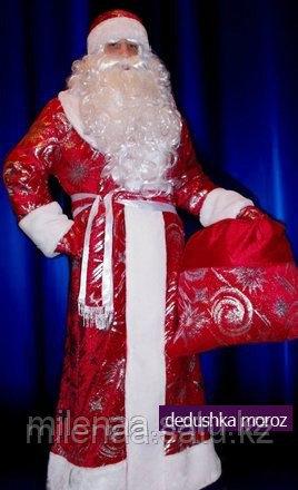 Потрясающие новогодние костюмы снегурочки и деда мороза в Алматы.