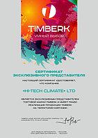 Сертификат дилера бренда Timberk на территории Киргизстана
