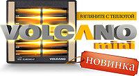 Взгляните с теплотой на новую модель VOLCANO mini