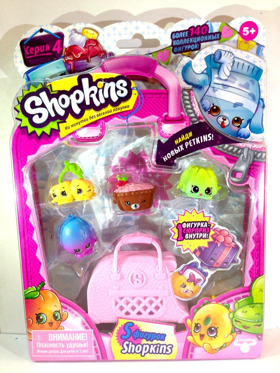 Shopkins, Шопкинс (4 сезон) 5 игрушек в упаковке (пирог)