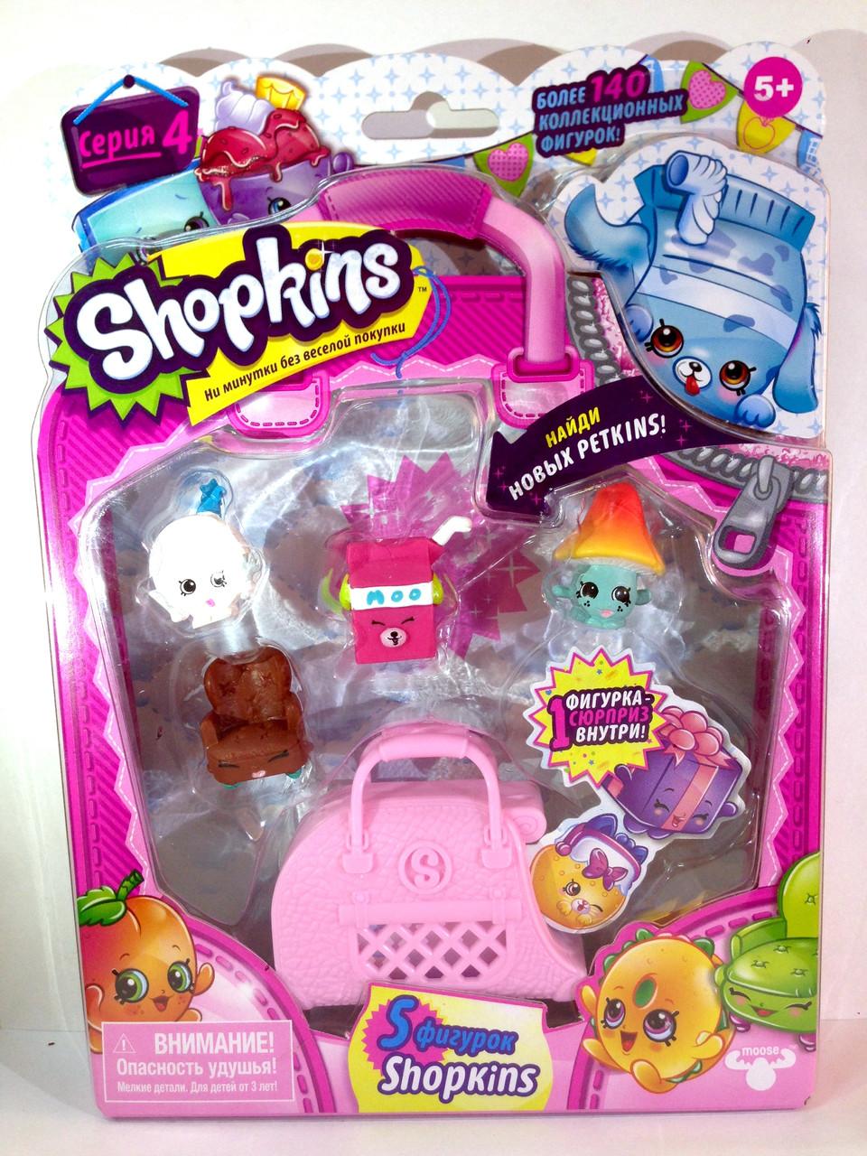 Shopkins, Шопкинс (4 сезон) 5 игрушек в упаковке (грибочек)