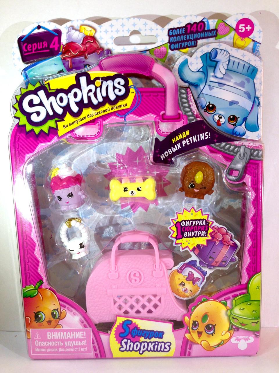 Shopkins, Шопкинс (4 сезон) 5 игрушек в упаковке (пончик)