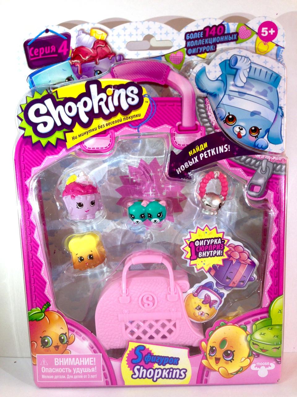 Shopkins, Шопкинс (4 сезон) 5 игрушек в упаковке (котята)