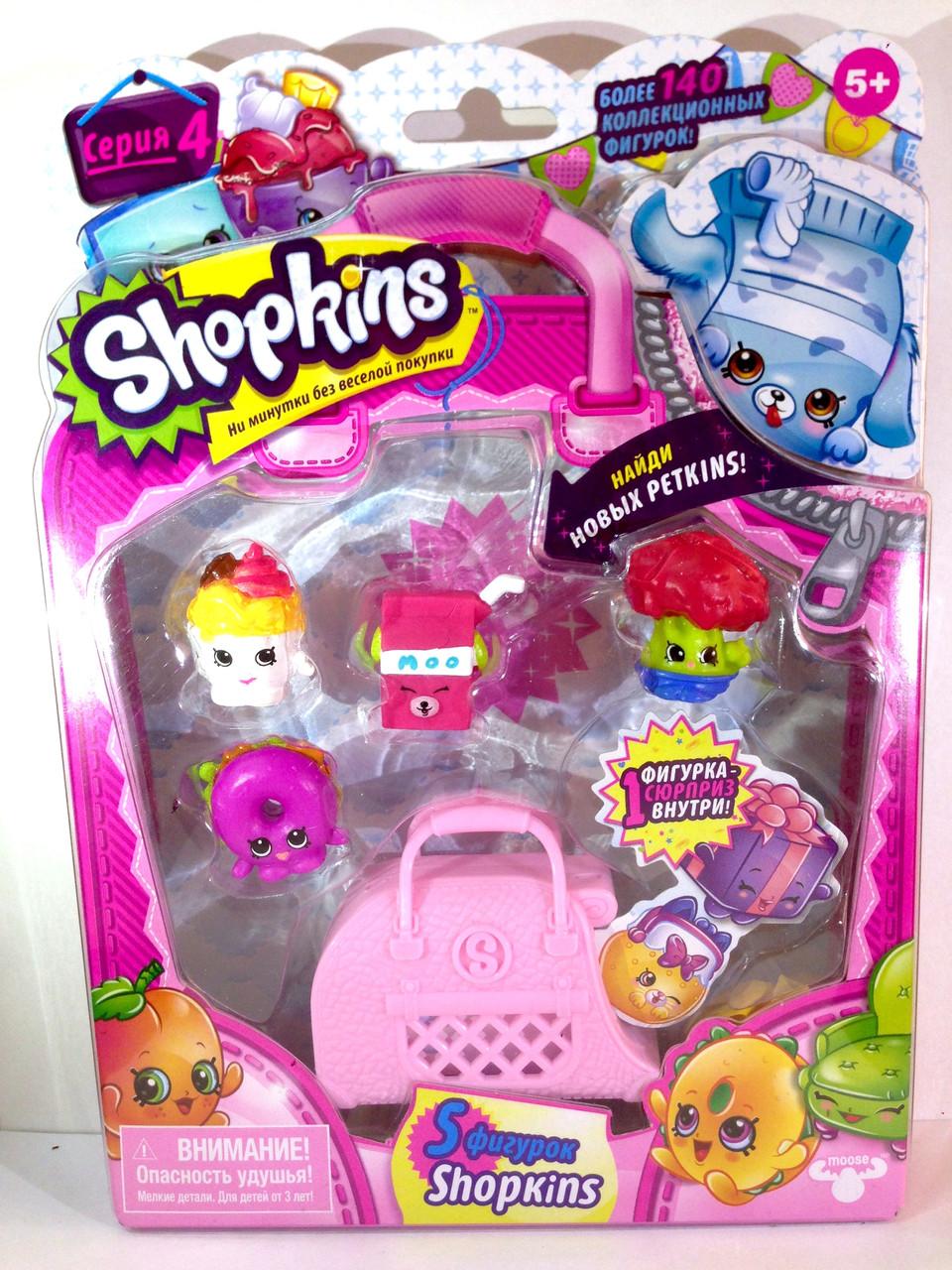 Shopkins, Шопкинс (4 сезон) 5 игрушек в упаковке (морожное)