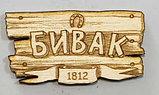 Магнит на холодильник из дерева с лого, фото 2