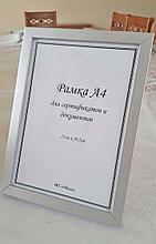 Рамка со стеклом а4 оптом  серая под алюминий